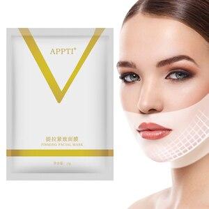 Image 1 - 4D V Gezichtsmasker Chin Cheek Lift Dunne Face Lifting Masker Facial Afslanken Oor Opknoping Hydrogel Hals Slanker Huid care Tools Dubbele