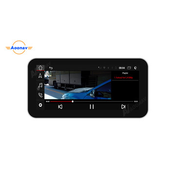Car android audio player audio stereo gps multimedia player for Audi A6 2005-2009 car touch screen GPS multimedia player image