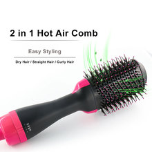 New Negative ion Hair Straightener Curler Combs Multi-function household Hot Air Brushes Hair Dryer Hair Rollers Styling Tools