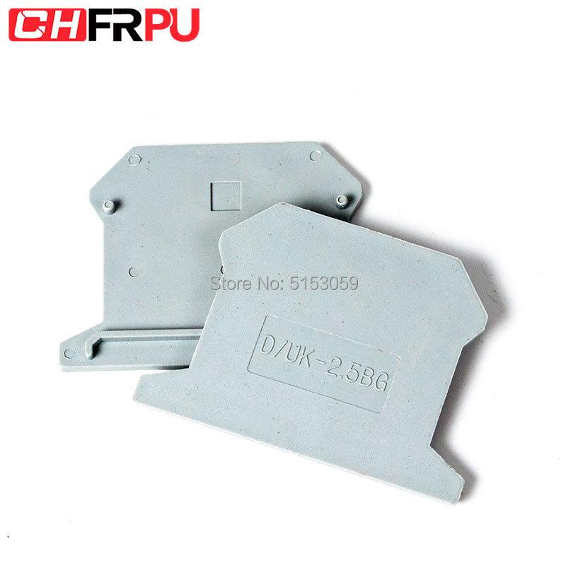 D-2.5 UK1.5 2.5 Terminal Block End Cover Plate Din Rail Terminal Blocks Accessories