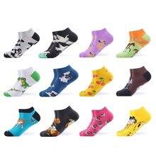 SANZETTI 12 Pairs/Lot Women Crew Socks Casual Combed Cotton Ankle Socks
