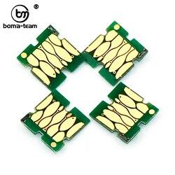 BOMA T40D1 T40D2 T40D3 T40D4 لإبسون مرة واحدة رقاقة خرطوشة حبر متوافقة رقاقة المتاح T3100 T5100