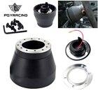 PQY - Black Racing S...