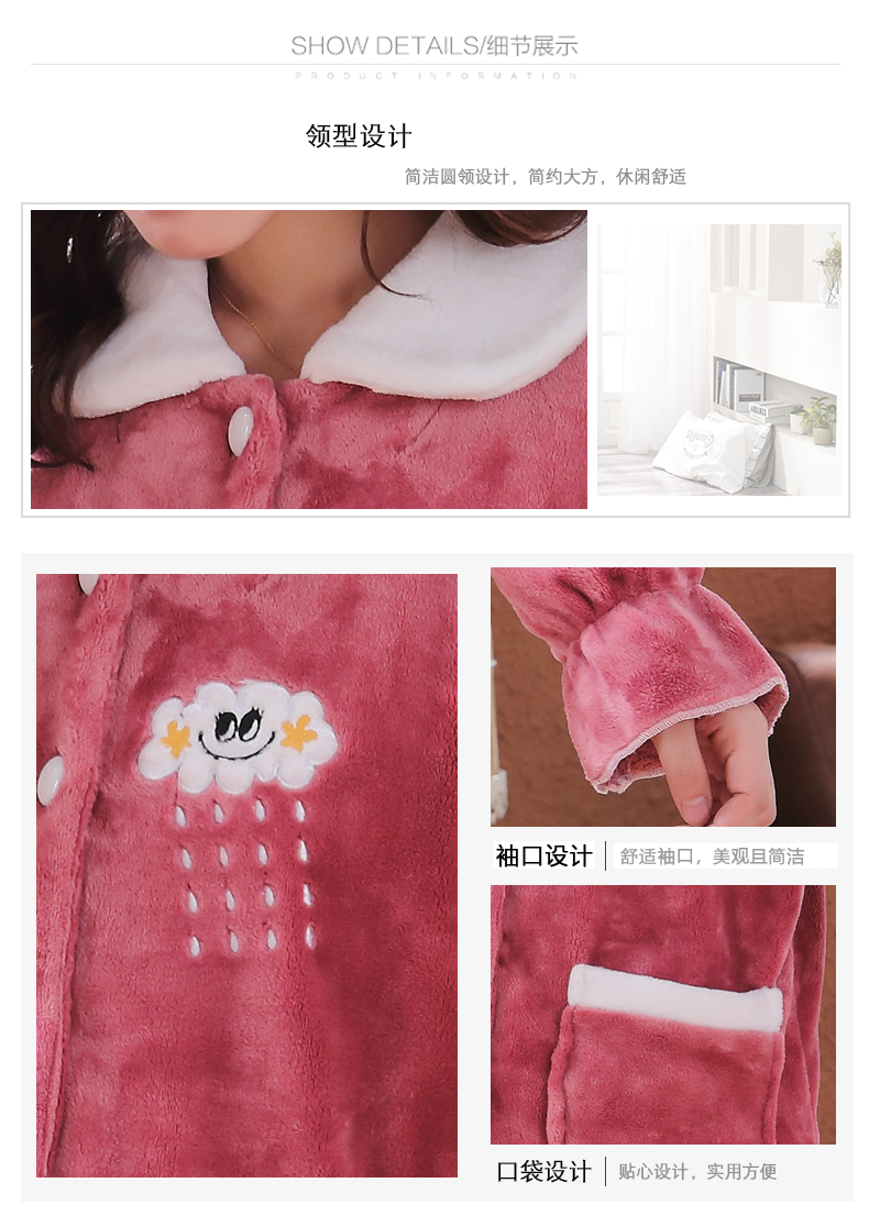 Plus Size 3XL 4XL 5XL Pyjamas women winter new Korean kawaii pink coral fleece warm pajama set thick flannel pijama home service 132
