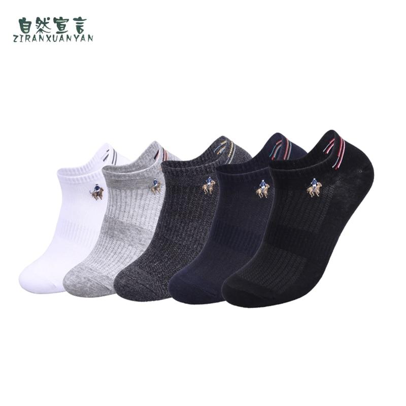 Купить 2020 мужские носки стандартные компрессионные в стиле харадзюку