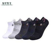 2020 мужские носки стандартные Компрессионные в стиле Харадзюку
