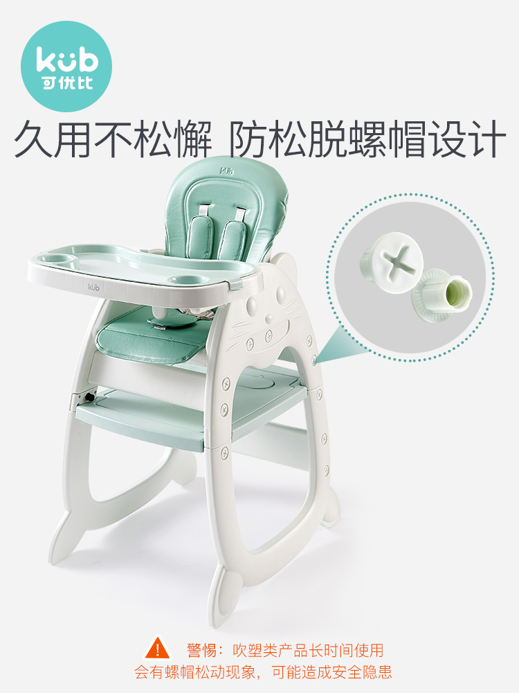 Baby Dining Chair Multi-function Baby Eating Dinette Children Learning Desk Seat Learning Chair