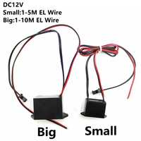 DC12V Power Supply Adapter Driver Controller Inverter For (Small 1-5M/Big 1-10M) El Wire Electroluminescent Light,DC To AC