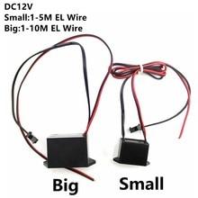 DC12V Питание адаптер драйвер инвертор контроллер для (малый размер, для детей от 1 года до 5 лет, размеры M/большой 1-10 м) электролюминесцентный п...