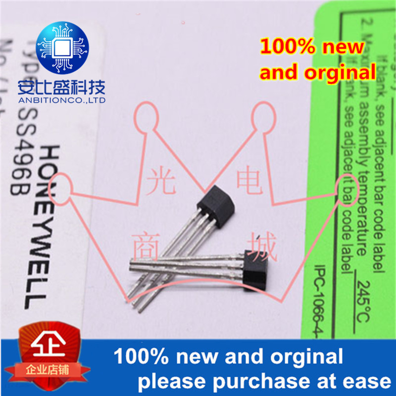 10pcs 100% New And Orginal SS496B MNIATURE RATIOMETRIC LINEAR HALL EFFECT SENSOR In Stock