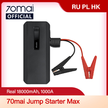 Jump-Starter Emergency-Booster Auto Buster 70mai 1000A Max-18000mah Car 6 Ps06-Car