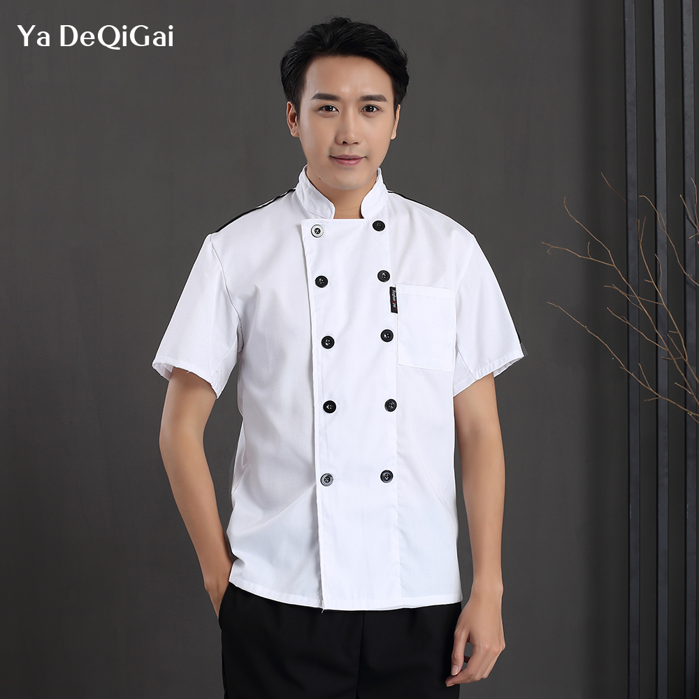 Chef Uniform Clothing Comfortable Breathable Chef Clothes Short Sleeve Hotel Chef Overalls Unisex Waiter Catering Work Uniform