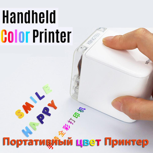 Image 1 - MBrush Mini Portable Color Printer Customized Text Smartphone Wireless Printing Inkjet Printer 1200dpi with Ink Cartridge