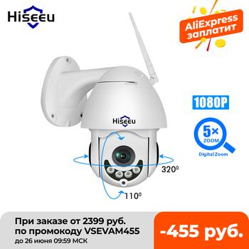 Hiseeu-kamera zewnętrzna 1080P bezprzewodowa PTZ kopułkowa radar IP Wi-Fi dwukierunkowa audio CCTV kamera bezpieczeństwa sieć monitoringu P2P tanie i dobre opinie Kamera IP Windows 7 Windows Vista windows xp 1080 p (full hd) 3 6mm Kamera kopułkowa Przez IP sieć bezprzewodową CN (pochodzenie)