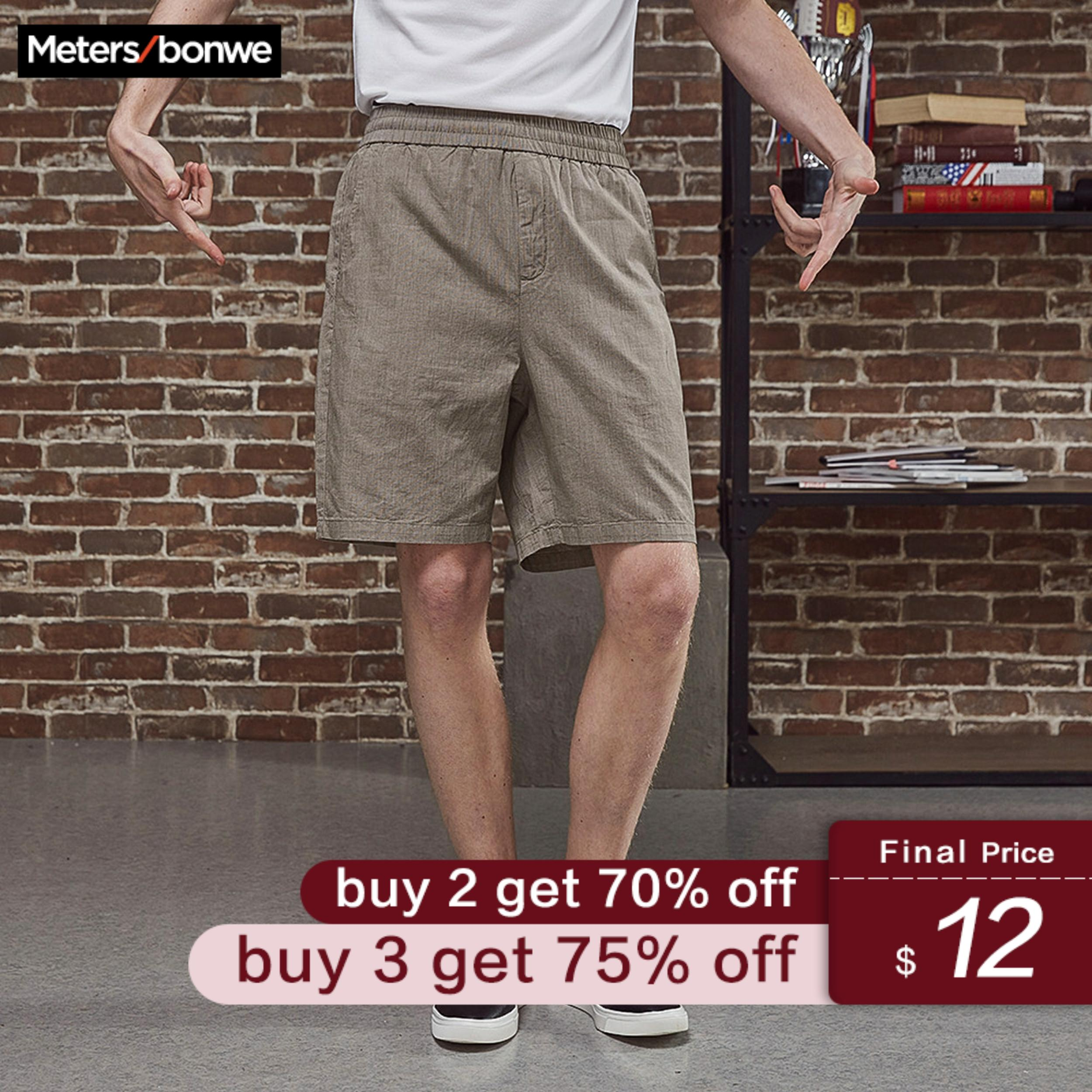 Metersbonwe 2020 Men's Summer Casual Short Pants Cotton Fashion Vintage Beach Holiday Shorts Solid Color Breathable Plus Size