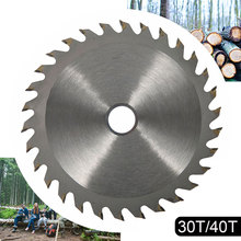 5 125mm Saw blade carbide tipped wood cutting disc for DIY&decoration general wood cutting