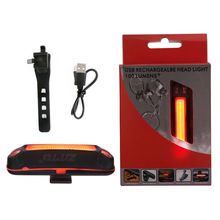 Bicycle taillight bicycle headlight warning light usb charging mountain bike