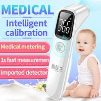 Lierdoct bebê testa termômetro rápido medição exata do agregado familiar digital led não-contato termômetro infravermelho eletrônico