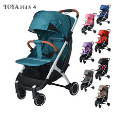 Yoya plus 4 Baby stoller Lightweight stroller  series cart Portable trolley 2 in 1 baby car 11pcs free gifts