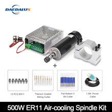 משלוח חינם 500W אוויר מקורר ציר 0.5kw ציר מנוע + ספק כוח מהירות מושל + 52MM מהדק ER11 קולט עבור DIY חריטה