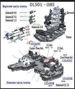 Image 5 - オリジナル 100% プロのテスト oem 0B5 DL501 7 高速伝送電磁キット A4 A5 A6 A7 Q5 アウディ