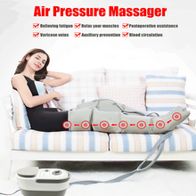 Air Wave Pressure Massager Continuous Compression Circulator Leg Arm Waist Leg Massageing Machine Muscles Relaxed Recovery Devic