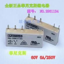 No.2961134 60VDC 5-контактный разъем 6a dc60v