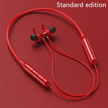 Magnetic Sports Running Headset- Waterproof Sport earbuds Noise reduction Headphones 2