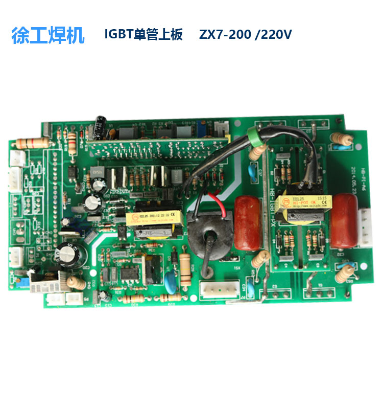 Manual DC <font><b>Inverter</b></font> Welding Machine Main Board ZX7-<font><b>200</b></font> 250 220V Single Tube IGBT <font><b>Inverter</b></font> Board image