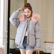 цена на Maternity Winter Coat Long Hooded Thicken Down Jacket Casual Coat for Pregnant Women Pregnancy Clothes Outerwear Plus Size S-3XL