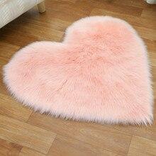 Love Heart Shaggy Carpet…