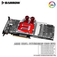 Backplate Water-Block BARROW 2080/2080S ASUS O8G EVO 3PIN A-RGB Aurora/support Use-For