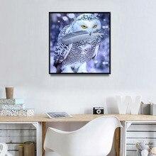 Пернатая Сова креативный DIY декоративное Рисование Алмазная вышивка Совы декоративный бриллиантовый вышивка крестиком