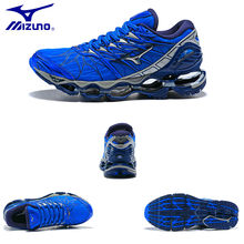 Mizunoer Wave PROPHECY 7 Professional Men Running Shoes 9 Color Sport Sneakers Zapatillas Hombre Deportiva Weightlifting Shoes(China)