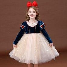 Фланелевое платье принцессы для девочек 2021 удобные детские