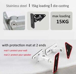 Image 5 - (1 ペア) GU15 新ユニバーサル 304 ステンレス鋼合金サウンドスピーカー壁ブラケットマウントスタンドハンガー負荷 15 キロ 33lbs