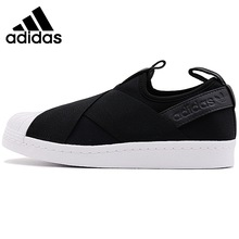 Buy adidas superstar with free shipping