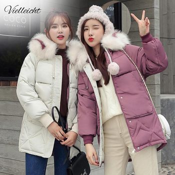 Vielleicht New 2019 Long Parkas Female Women Winter Jacket Coat Fur Hooded Thick Down Cotton Warm Jacket Women Outwear Parkas new large fur down jacket winter women 2020 new fashion loose hooded cotton padded jacket coat female thick long parkas outwear