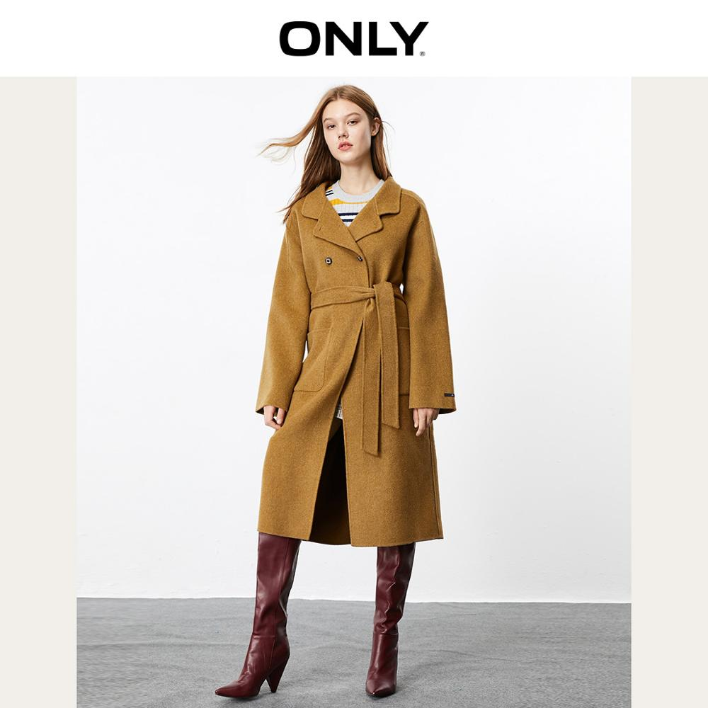 ONLY Women's Double-faced Woolen Coat | 11934S521