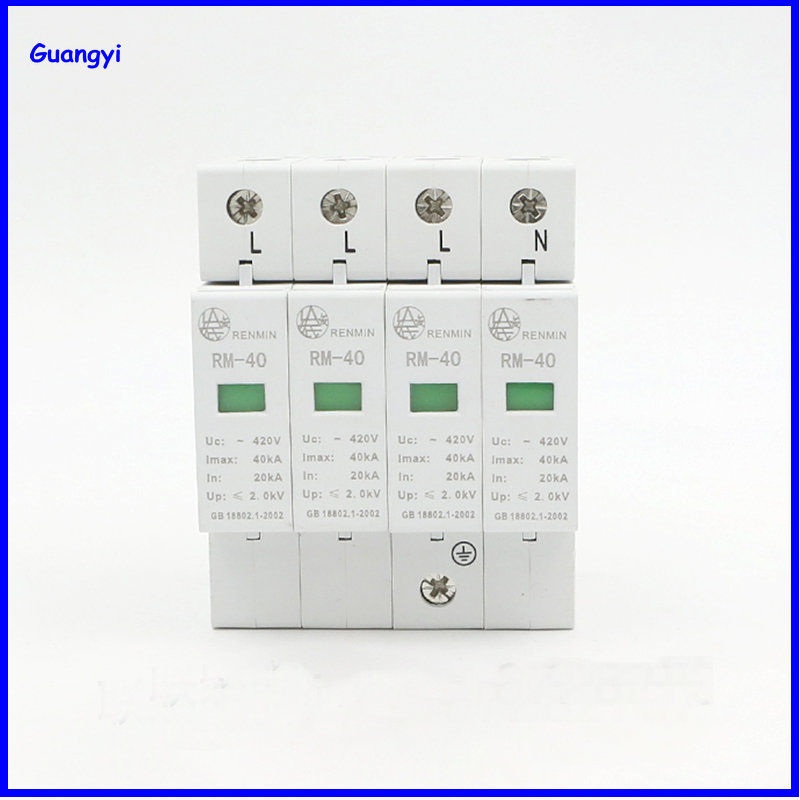 Surge Protector 4P Three-phase Power Supply Lightning Protector Surge Protector 380V 40KA-60KA