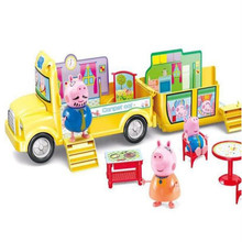 Peppa Pig Family Pack Picnic Car Luxury Villa Amusement Park Kids Toys Full Role Action Figure Model Pelucia Children Best Gifts