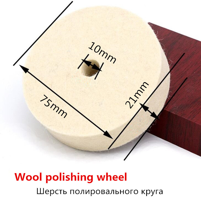 3 Inch 75mm Drill Grinding Wheel Buffing Wheel Felt Wool Polishing Pad Abrasive Disc Grinder Tool Polishing Machine Accessories