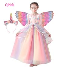 Flower Girls Rainbow Unicorn Costume Kids Cosplay Wedding Party Elegant Formal Ball Gown Long Dresses Dance Performance Clothing(China)