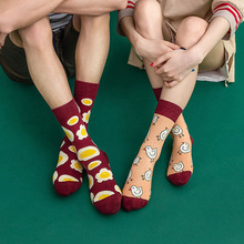 1Pair Women Socks Unisex Personality Couple Colorful Funny Happy Japanese Harajuku Cartoon Fruit Eggs Pattern