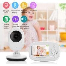 CYSINCOS Wireless Video Baby Monitor Remote Camera and LCD Screen Baby Nanny Security Camera Night Vision Temperature Monitoring