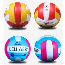 Thickened Volleyball Standard Indoor Training Balls For School Teaching Offical Match Outdoor Sports Equipment Accessories