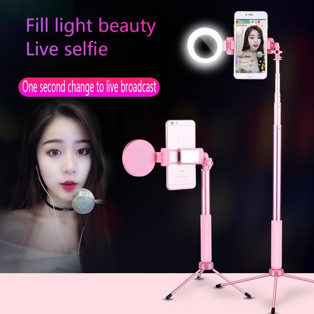 Extendable live Tripod Selfie Stick LED Ring light Stand