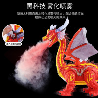Lay Eggs of Spray Flame Dragon Educational Model with Projection Electric Order Simulated Dinosaur Models