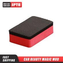 SPTA รถ Beauty Magic โคลนล้างรถโคลนรถยนต์รายละเอียด Clean Clay Magic โคลนสำหรับซักผ้าและทำความสะอาด