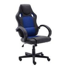 Reclining Chair High-Back